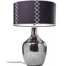 Lampe de Table Moonshine Kare Design pas cher prix promo Lampe de Table Kare Design 189.00 € TTC