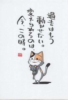 自分あるある の画像|ヤポンスキー こばやし画伯オフィシャルブログ「ヤポンスキーこばやし画伯のお絵描き日記」Powered by Ameba