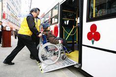 장애인 무료 셔틀버스