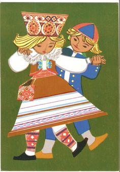 http://www.osta.ee/tantsimine-lapsed-61661226.html