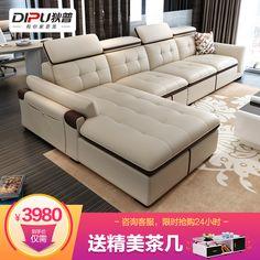 Купить Кожаный диван Di Pu в интернет-магазине с Таобао (Taobao) из Китая, низкие цены | Nazya.com Bed Furniture, Furniture Design, Sofa Design, Interior Design, Wardrobe Design Bedroom, L Shape, Decoration, Couch, San