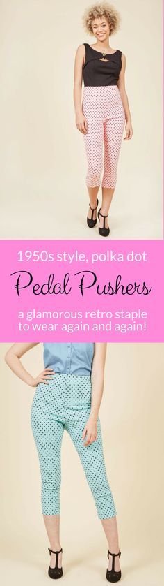 Glamorous classic polka dot pedal pusher style capris with a high waist, in light baby blue or pink. Stylish and fun, dress up or down. #1950s #vintage #rockabilly #pants #capris #pedalpushers #polkadots #affiliate