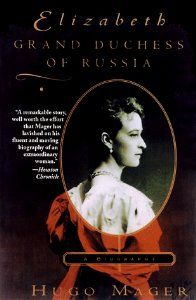 Elizabeth: Grand Duchess of Russia: Amazon.co.uk: Hugo Mager: Books