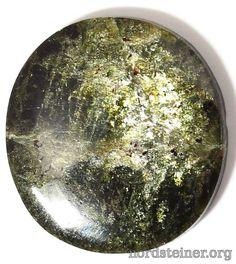 Diopside cabochon 34*32 mm #cabochon #gems #nordsteiner #Diopside @ nordsteiner.org