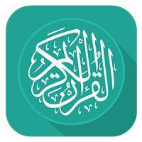 Al Quran Indonesia PRO 2.6.02 Unlocked APK  applications books-reference