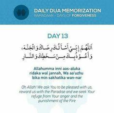 Ramadan Dua List, Best Ramadan Quotes, Ramadan Prayer, Ramadan Day, Ramadan Mubarak, Quran Quotes Love, Islamic Love Quotes, Muslim Quotes, Islamic Inspirational Quotes