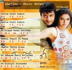 Piano, Keyboard, Violin, Flute notes, Guitar Tabs and Sheet Music of the Song Suttum Vizhi Sudare from the 2005 Tamil movie Ghajini in Western and Indian Notations. Piano Music With Letters, Easy Piano Sheet Music, Violin Sheet Music, Song Sheet, Song Notes, Music Notes, Tamil Songs Lyrics, Music Lyrics, Guitar Notes