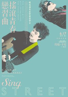 Sing Street 搖滾青春戀習曲 on Behance Poster Layout, Poster Ads, Poster Prints, Graphic Design Typography, Graphic Design Illustration, Sing Street Movie, Creative Poster Design, Poster Designs, Hipster Design
