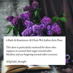 Beautiful Names Of Allah, Beautiful Poetry, Love In Islam, Allah Love, Poetry Quotes, Hindi Quotes, Best Islamic Quotes, Allah Names, All About Islam