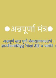 Annapurna Mantra