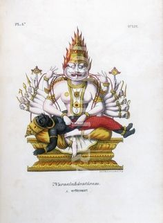 Vishnu, one of the gods of the Hindu trinity (trimurti) in his fourth avatar as Narashima the man lion. Lithograph from L'Inde Francaise, 1828.