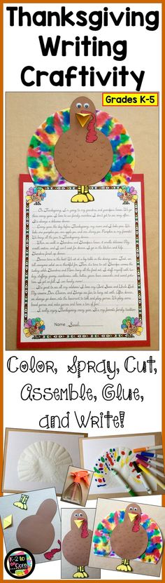 This engaging, differentiated Thanksgiving project will have your kindergarten, first, second, third, fourth or fifth grade students exercising their narrative writing skills as well as their fine motor muscles and visual/perceptual skills. All this as the children cut, assemble, and glue a turkey; and then write about what they'll be doing on Thanksgiving! This resource has multiple levels for writing and is flexible enough for any grade, K-5. Perfect to decorate a classroom. Click for…