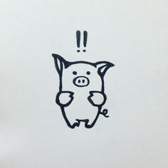 Animals And Pets, Cute Animals, Pig Images, Freedom Tattoos, Teacup Pigs, Pig Illustration, Pig Art, Graffiti Characters, Mini Pigs