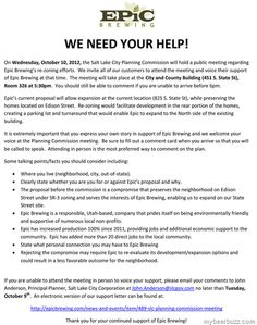 """Epic Brewing - """"We Need Your Help!"""""""