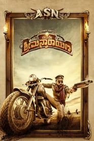 Avane Srimannarayana Kannada Movies Movies Movies To Watch Online