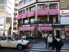 Almond Cafe in Roppongi