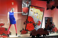 伊勢丹 新宿店本館 2015年1月 ショーウィンドウ8
