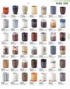 "Various Yunomi/teacups from the Kibou ""器望"" company catalog."