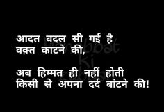 New Quotes, True Quotes, Hindi Quotes Images, Soulmate Love Quotes, Quotes Deep Feelings, Couture Embroidery, Zindagi Quotes, Heartfelt Quotes, Reality Quotes