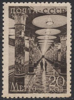 The metro was soon extended, though, and in 1938 another stamp set was issued, marking the extension and depicting various stations. From Stamp Magazine's blog!