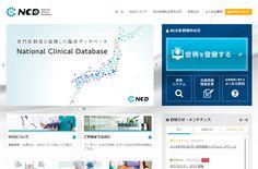 National Clinical Database | Web Design Clip