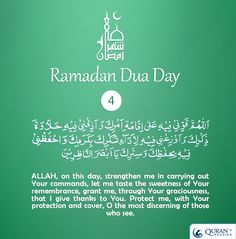 Dua for 4th Day of #ramadan