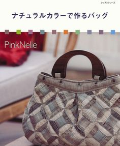 Natural Color Patchwork Bags Japanese Craft Book by PinkNelie, $35.00