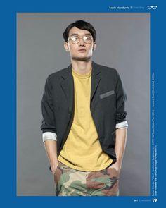 FUNK eyewear featured in V Magazine Vol .068 2014!  www.vmagazine.hk  Modell Sashee Schuster | Albert