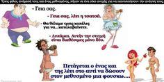 Ecards, Family Guy, Memes, Funny, Tired Funny, Meme, Hilarious, E Cards, Humor