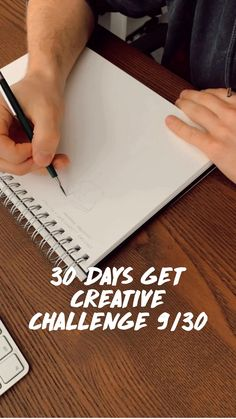 Positive Quotes, Motivational Quotes, Inspirational Quotes, Drawing Challenge, Drawing Techniques, 30 Day, Figure Drawing, Pencil Drawings, 30th