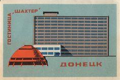 Soviet era Matchbox