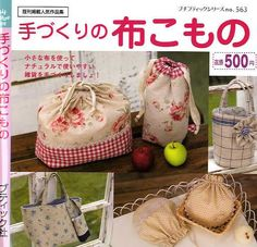 Handmade Zakka Goods  Japanese Craft Book by pomadour24 on Etsy, ¥1100