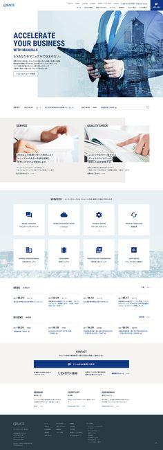グレイステクノロジー | 実績 | 東京のWeb制作会社|株式会社ベイジ|baigie inc.