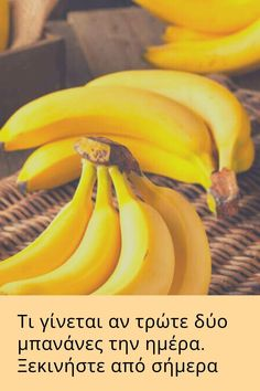 Herbal Remedies, Herbalism, Health Fitness, Banana, Fruit, Tips, Easy, Food, Herbal Medicine