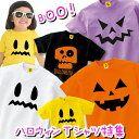 40 件 Happy Halloween ハロウィン 衣装 おすすめの画像 おもしろ Tシャツ Tシャツ 衣装 子供
