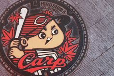 "The paintings on the manhole covers in Japan is part of a 20-year program of street design, which aims to create a unique look of cities. Japanese manhole covers, which come in a variety of designs depending on locality, utility type and the manufacturer of the manhole cover, have caught the imagination of a growing number of ""drainspotters"" from around the world. I should add that these metal canvasses with hundreds of beautiful, vibrant artworks are not featured only in Japan."