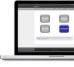 iGas - προγραμμα για βενζιναδικο Η customLab ανέπτυξε  την απλούστερη εφαρμογή διαχείρισης Εσόδων-Εξόδων για πρατήρια καυσίμων. Yoga Pants, App, Electronics, Phone, Telephone, Apps, Phones