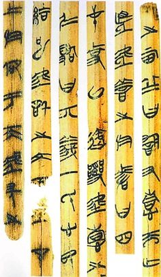 Manuscript from Shanghai wikimedia commons PD