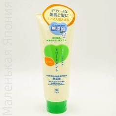 Растительная увлажняющая маска для волос Cow Brand No Addition 180 мл.