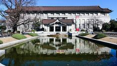 This is the Official Website for Tokyo National Museum. As well as providing information related to Exhibitions, Events and Access, this website is also home to the TNM Collection (the Museum's digital image gallery Tokyo Tour, Tokyo City, Tokyo Japan, Tokyo Travel, Travel Usa, National Museum, National Parks, Tokyo Museum, Japan Guide