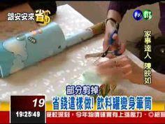 reciclar envases de carton de leche
