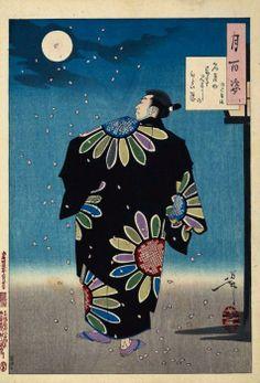"""Tsukioka Yoshitoshi (Japanese: 1839-1892) - From """"One Hundred Aspects of the Moon"""""""