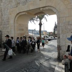 Israel - The Dung Gate leading to the Old City in Jerusalem
