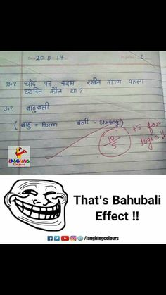 Try BeLink for free. Funny Memes Images, Very Funny Memes, Funny True Quotes, Funny Jokes In Hindi, Some Funny Jokes, Funny Puns, Jokes Quotes, Funny Relatable Memes, Funny Facts