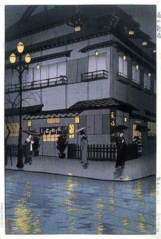 Shimbashi in Rain  by Shiro Kasamatsu, 1935   (published by Watanabe Shozaburo)
