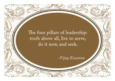 Uphold these four pillars to be a great leader.