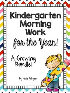 This is a GROWING BUNDLE of my Kindergarten Morning Work Packs for September through May.  This pack currently contains six packs:  September, October, November, December, January, and February.  You will save 20% on these six packs by buying this bundle, and the best news is that you will get the remaining packs at no additional cost once I upload them!