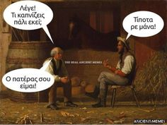 Ancient Memes, Funny One Liners, Jokes Images, Funny Greek, Funny Stories, Stupid Funny Memes, Funny Photos, Wisdom, Lol