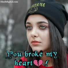 very very sad dp