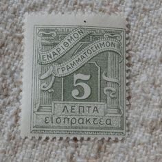 Green Greece 5 Lepta Stamp Vintage 1920s or by MendozamVintage